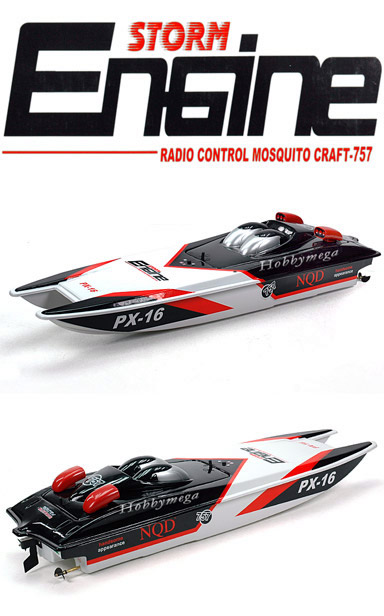Storm Engine Racing Boat